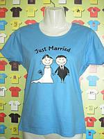 Футболка Just married (свадебные футболки)