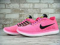 Кроссовки женские Nike Free Run 30187 розовые