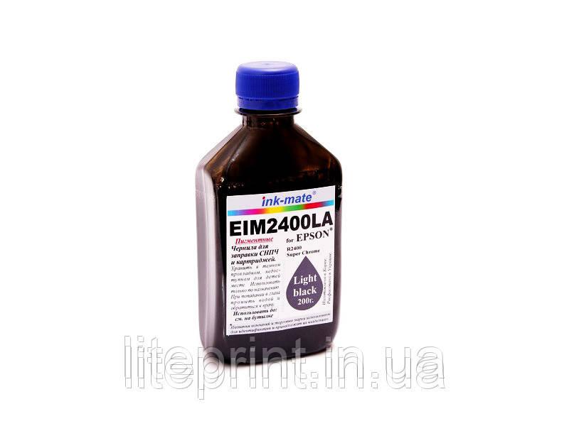 Чернила для принтера Epson пигментные Ink-Mate - EIM2400, Light Black, 200 г