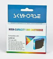 Картриджи струйные Skyhorse BC-2 BC-LC51C