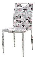 Стул NC-505 мягкое сиденье кожзам принт газета, металлические ножки, хромированная ручка на спинке, стиль лофт