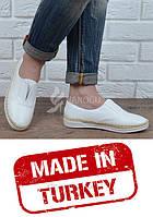 65dca95366a0 Балетки кожаные спортивные белые в Запорожье. Сравнить цены, купить ...
