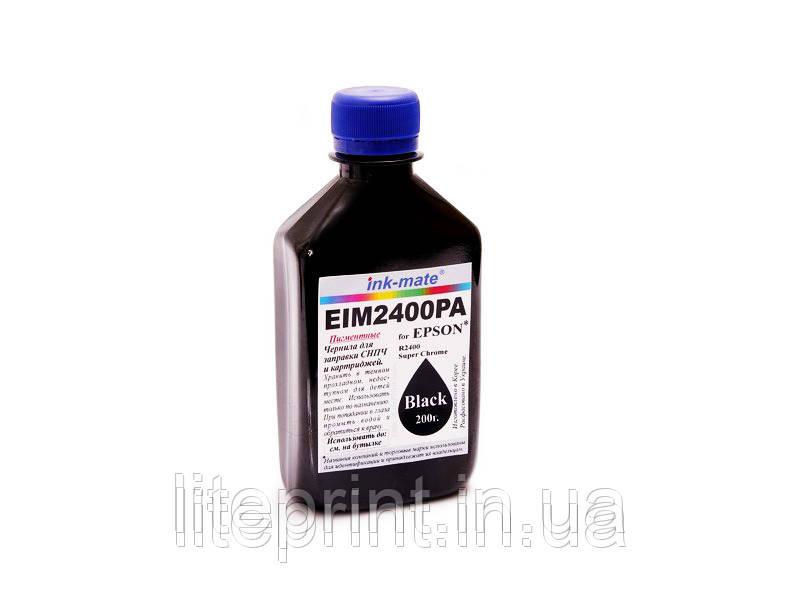 Чернила для принтера Epson пигментные Ink-Mate - EIM2400, Photo Black, 200 г