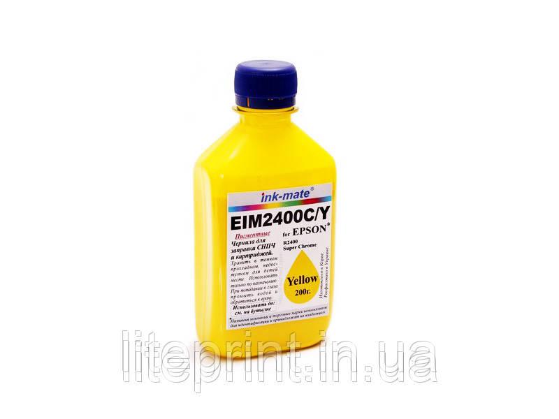 Чернила для принтера Epson пигментные Ink-Mate - EIM2400, Yellow, 200 г