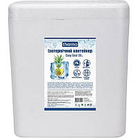Изотермический контейнер, термобокс Easy Cool 25 л, размер 45,6х50,3х28,3 см, цвет белый, 0,57 кг