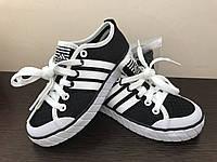 Кеды кроссовки для спорта Adidas