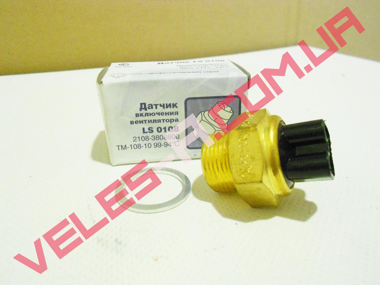 Датчик включения вентилятора Ваз 2101-2107, 2108-2115 (99-94) Лузар