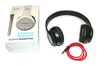 Bluetooth наушники Igoodlo IG-47
