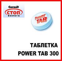 Сменные таблетки Power TAB 300грамм  для влагопоглотителя СТОП влага Ceresit