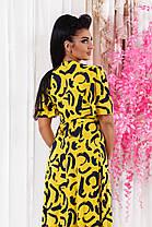 Д777 Платье в пол размеры 48-56, фото 3