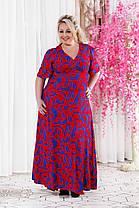 Д777 Платье в пол размеры 48-56, фото 2
