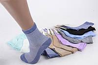 Детские носки универсал р-р.28-30 (арт. LC163/L)