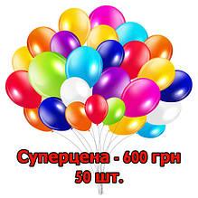 Гелевые шарики, Связки и Фонтаны из шаров