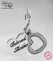 """Серебряная подвеска-шарм Пандора (Pandora) """"Любимая мама"""" для браслета"""