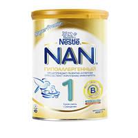 Cмесь Nestle NAN Гипоаллергенный 1 с рождения 400 гр.