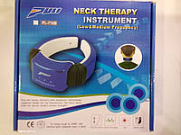 Массажер для шеи puli neck therapy instrument