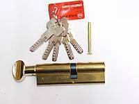 KALE цилиндр BMЕ 100 (40+10+50)-5 ключей