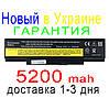 Аккумулятор батарея Lenovo 45N1758 45N1759 45N1760 45N1761 45N1762 45N1763
