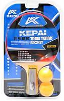 Ракетка для настольного тенниса Kepai KP-0230