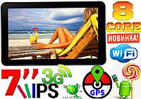Новый игровой планшет 7' IPS, 8 ядер, 1Gb / 8 Gb , GPS, 3G (ОРИГИНАЛ+ гарантия)