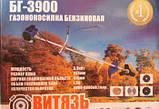 Бензокоса Витязь БГ 3900, фото 3