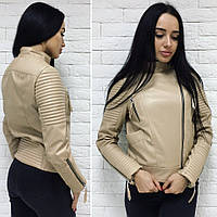 Женская стильная куртка-косуха ,3 цвета