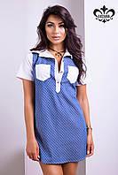 Стильное платье-рубашка Дольче Luzana 42-46 размеры