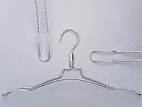 Плечики вешалки тремпеля алюминиевый серебристого цвета, длина 38 см