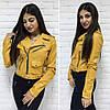 """Женская куртка- косуха """"Зара"""" в расцветках. Ма-2-0317, фото 2"""