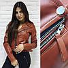 """Женская куртка- косуха """"Зара"""" в расцветках. Ма-2-0317, фото 3"""