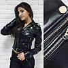 """Женская куртка- косуха """"Зара"""" в расцветках. Ма-2-0317, фото 4"""