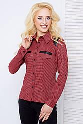 Рубашка с длинным рукавом  Разные цвета
