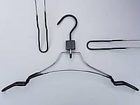 Плечики вешалки тремпеля металлический в силиконовом покрытии с обрезиненным крючком черного цвета,длина 38 см