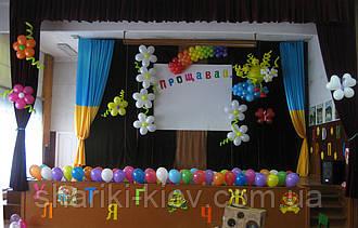 Оформление Свято Букварика школа, фото 2