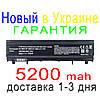 Аккумулятор батарея DELL Latitude E5440 E5540