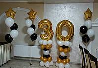 Оформление на юбилей воздушными шарами. Золото, черный, белый.