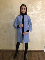Кардиган голубого цвета с кашемира