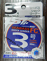 Флюорокарбон LineSystem Sea Bass Shock Leader FC 30м #3.5 0,323мм