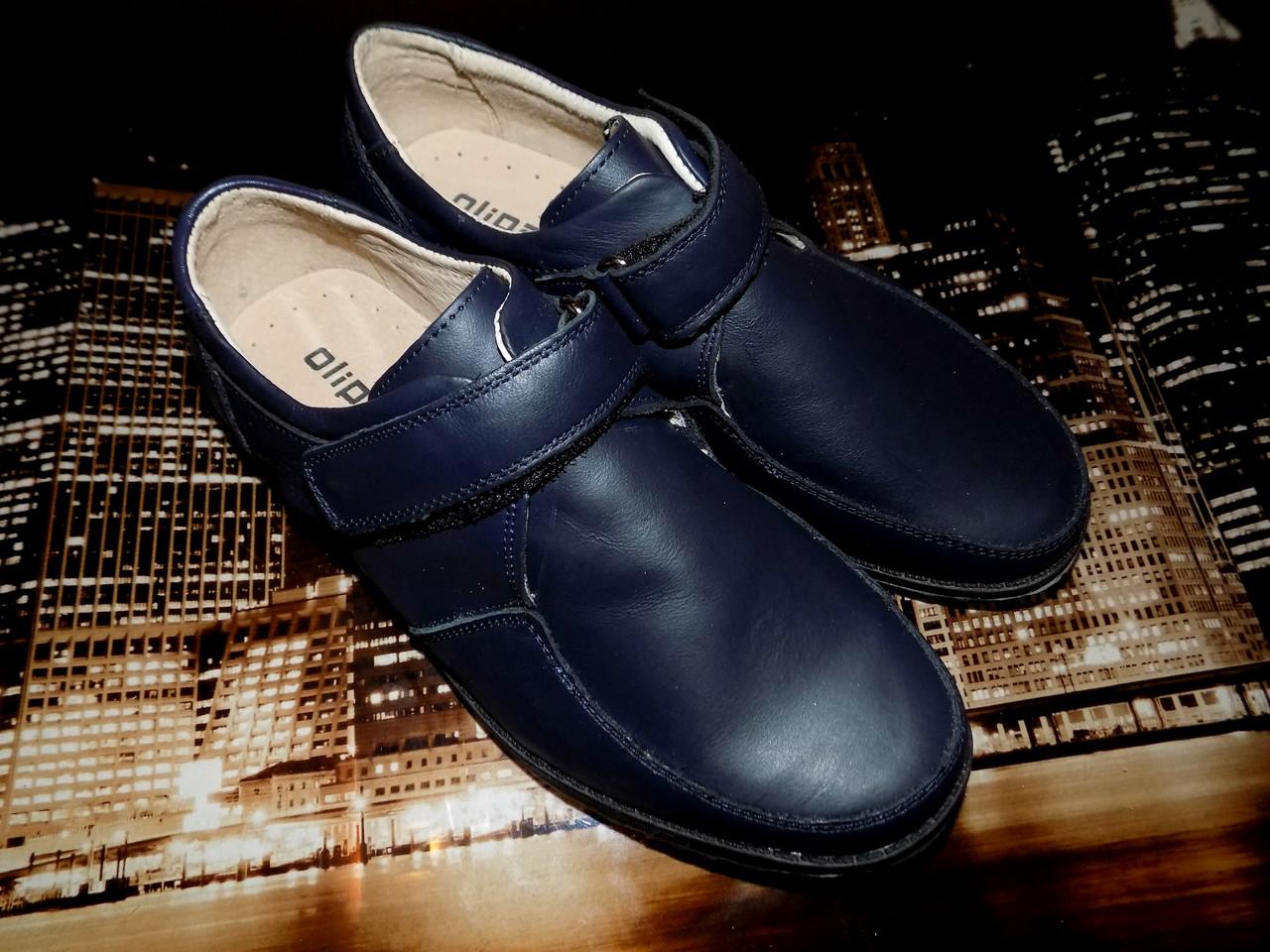 Мокасины для мальчика кожаные,цвет: темно-синий 32 размер
