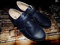 Мокасины для мальчика кожаные,цвет: темно-синий 32-37 размер