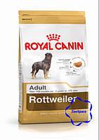 Royal canin ( Роял канін)  сухий корм для дорослих собак породи ротвейлер віком від 18 місяців. 3 кг