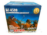 Бензокоса Витязь БГ-4500, фото 4