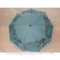 Зонт женский 33_2_20a5