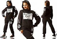 Спортивный костюм CAT с ушками на капюшоне черный (р-ры 50-56)