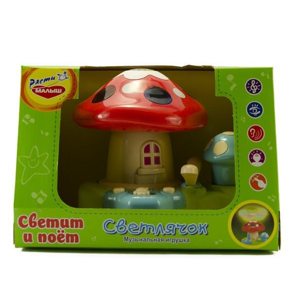 Музыкальная игрушка ночник Грибок Светлячок