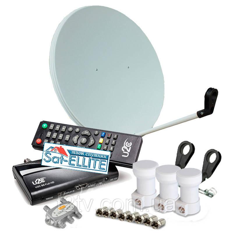 Комплект для спутникового ТВ №1