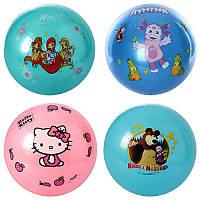 Мяч детский MS 0242 9 дюймов, мульти-стикерный, ПВХ, 100гр, 7 видов, микс цветов, в кульке