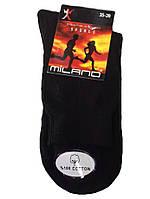 Носки мужские спорт Милано