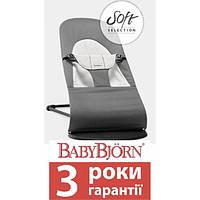 Кресло-шезлонг BabyBjorn Balance Soft