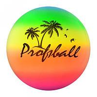 Мяч детский MS 0008 9 дюймов, радуга волейбол, ПВХ, 100г, в кульке